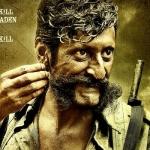 சந்தனக் கடத்தல் வீரப்பன் திரைப்படம் - ராம்கோபால் வர்மா வெளியிட்ட போஸ்டர்