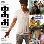 Environmental based Tamil films