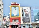 Shivaji's shanthi Theatre Turned to multiplex complex