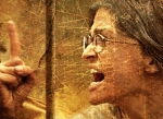 Sarbjit Movie First Look