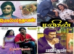 Sentiment on Rajini Titles for tamil films