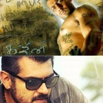 Hit Films that Ajith Missed