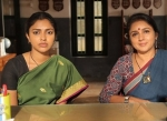 Amma Kanakku Review