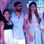 Dhanush Reveals Secret Behind The Title amma kanakku