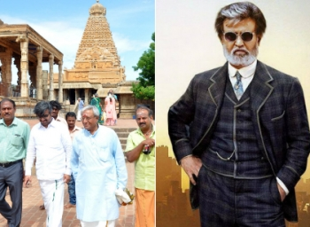Special pooja for Superstar Rajinikanth to live long