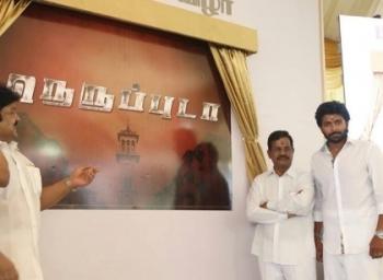 Vikramprabhu Next Movie Name Neruppu da