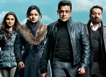 When is Kamal Haasan's Vishwaroopam 2 going to release?