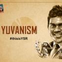 இறகைப்போலே அலைகிறோமே உந்தன் பாட்டைக் கேட்பதற்கே! #Yuvanism #U1BDay #HBDYuvan