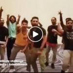 சேதன் பகத் முதல் சன்னி லியோன் வரை 'பெர்ஃபார்ம்' செய்த இந்த சவால் பற்றி தெரியுமா?   #BeatPeBootyChallange