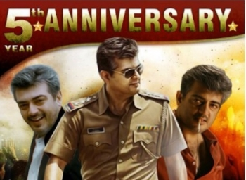 Five years of Mankatha
