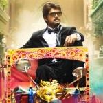 விஜய், சிம்பு சின்சியர் ஷூட்டிங்! # ரிலீஸ் எப்போ?