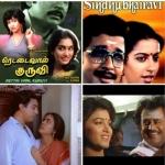 ஜேம்ஸ் வசந்தன் இயக்கத்தில் ராதிகா... சுஹாசினி... ஊர்வசி... குஷ்பு! #EightiesHeroines