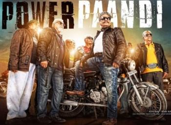 dhanush debuts as director with movie titled PowerPaandi