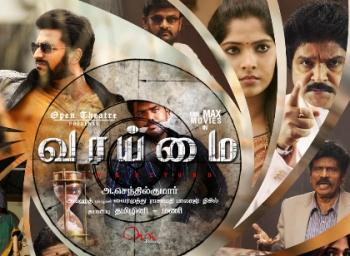 vaaimai tamil movie review
