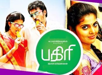 Pagiri movie director Esakki Karvannan Interview