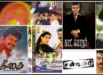 Tamil Movies That Changed Their Titles When They Were Released