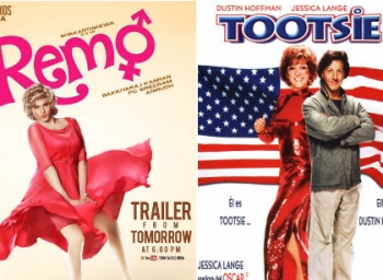 similarities between tootsie movie and remo trailer