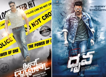 chiranjeevi family doing tamil remakes
