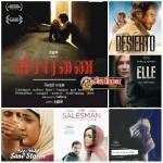 விசாரணையுடன் போட்டி போடும் மற்ற நாட்டு சினிமாக்கள்! #Oscar2017