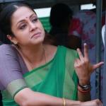இந்த நாலு ஜோதிகாவும் செல்லமோ செல்லம்தான்! #HBDJyothika