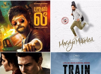 Movies releasing on twenty first october