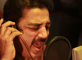 Kamalhaasan As A Singer
