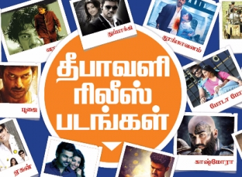 Movies released on diwali day
