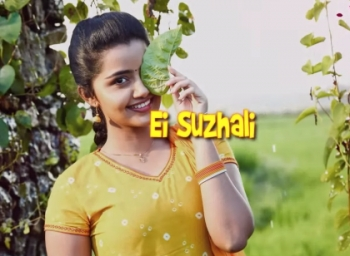 Ei Suzhali song lyrics meaning
