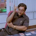 'டோன்ட் புட் வேர்ட் இன் மை மவுத்து' - கலாய் கமல்! #HappyBirthDayKamalhasan