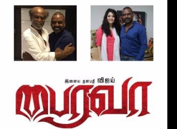 'Moondru Mugam' Rajini, 'Bairavaa' Title, 'Super Heroine' Ritika! Says Lawrence