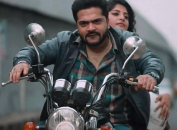 satire article about AYM movie