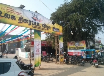 film festival starts from today in tiruppur