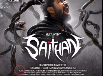 Credits given to Writer Sujatha in today's Saithaan advertisement
