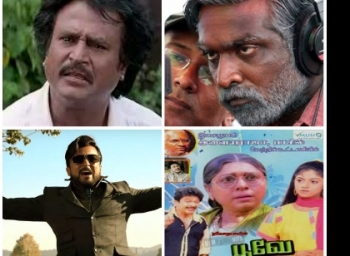 Unique Tamil movies which have the same start and end points