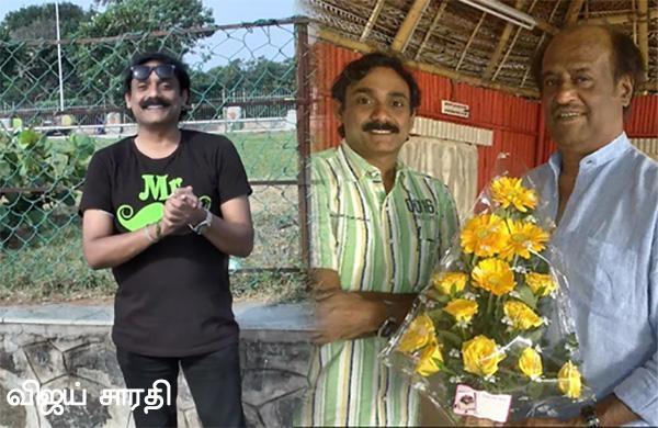 விஜே விஜய் சாரதி