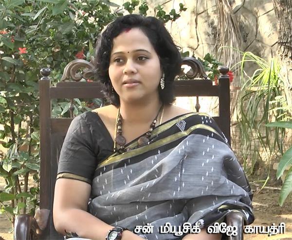 காயத்ரி விஜே