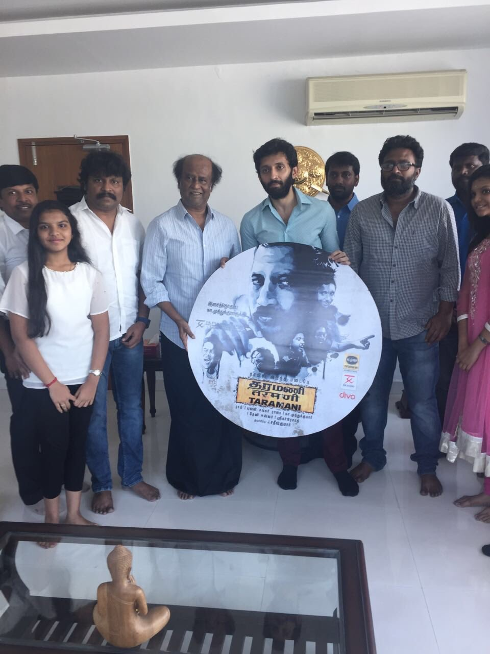 Taramani Audio Released