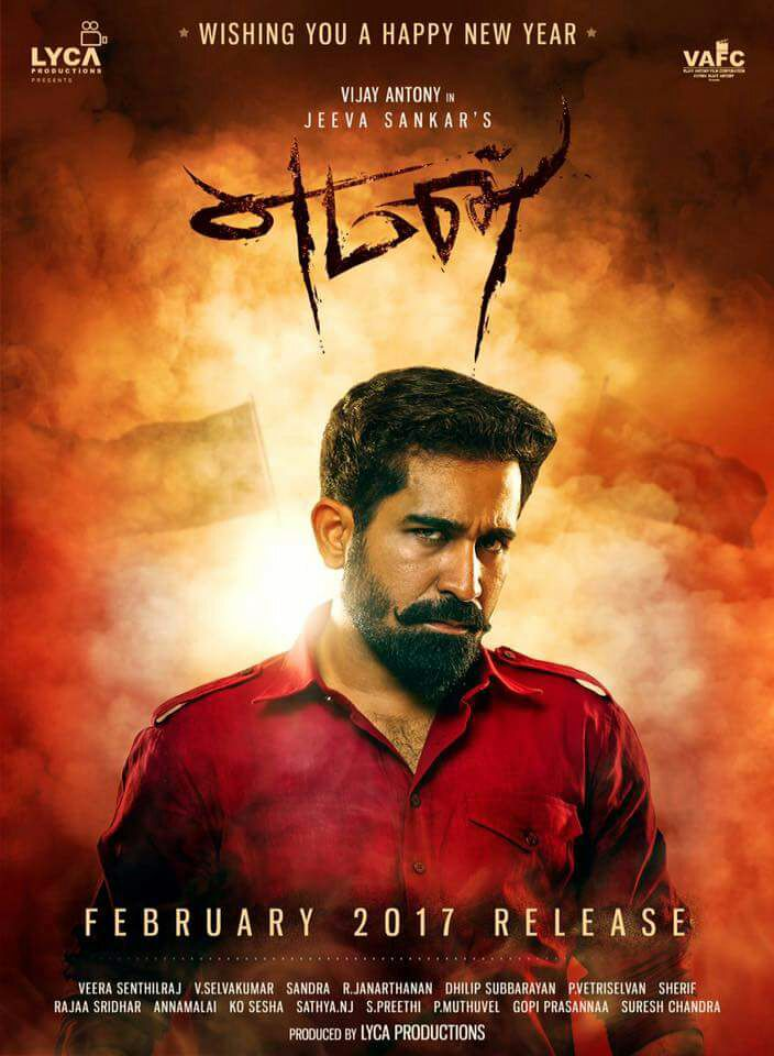 Vijay Antony Next movie