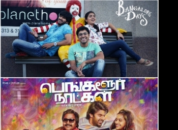 Remake films of this year 2016 in Tamil