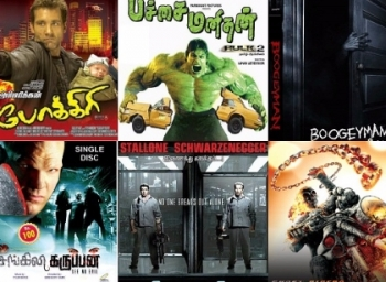 funny tamil titles of hollywood movies