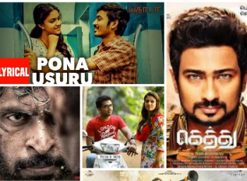 Top 10 Disaster Tamil Films of 2016
