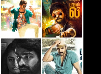 Movie releases during 2017 Pongal