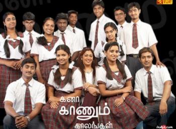 Vijay Tv will re telecast the old serials