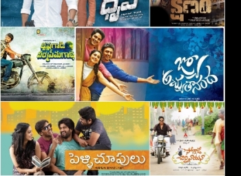 Don't miss this Telugu films of 2016