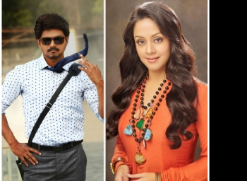 Vijay's new movie updates