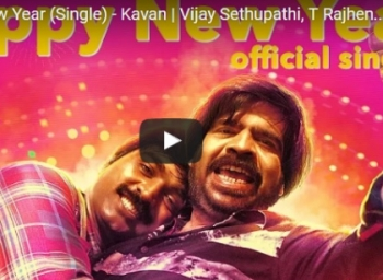 Kavan movie's happy new year song released