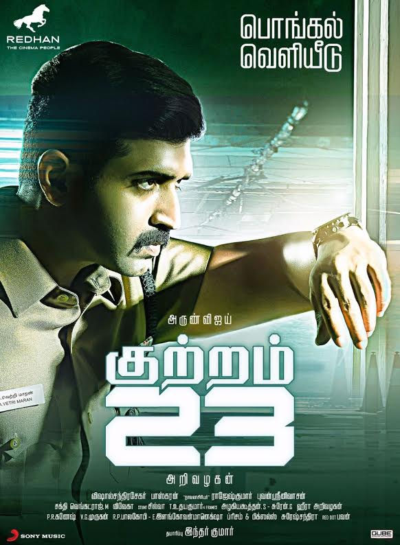 Kuttram 23 movie making video