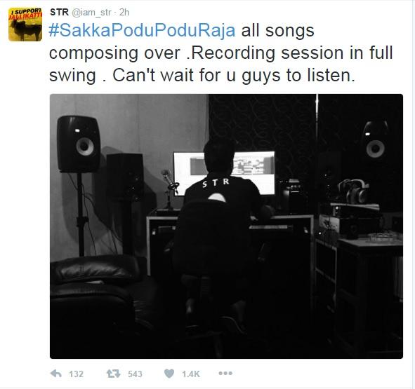 Music Director Simbu