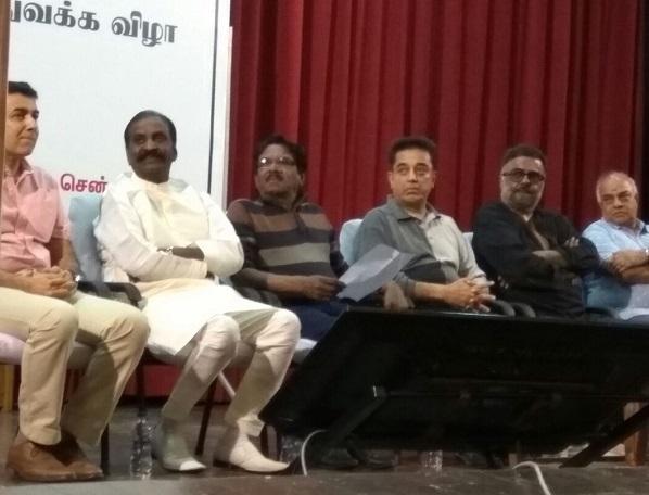 SICA Tamil Website