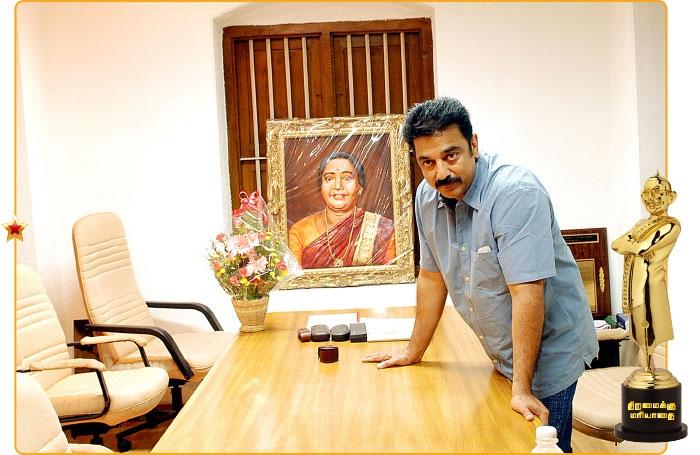 ஆனந்த விகடன் சினிமா விருதுகள்